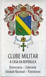 Logotipo do Clube Militar